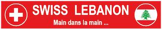 SWISS LEBANON ORG